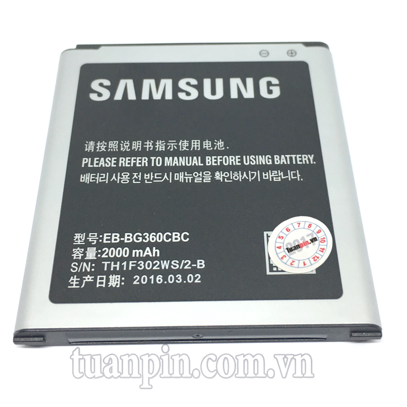 Pin-Samsung-Galaxy-Core-Prime